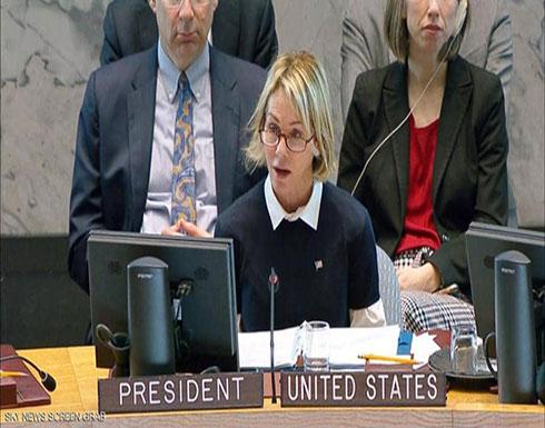 مجلس الأمن يبحث تطور الأوضاع في العراق