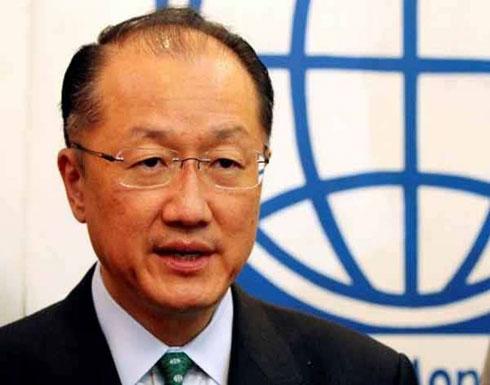 رئيس البنك الدولي يعلن عن استقالته من منصبه