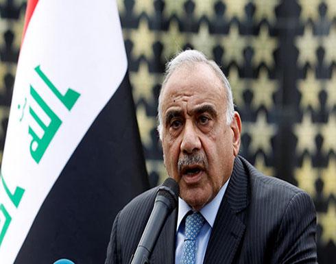 عبد المهدي يؤكد فتح تحقيق بحوادث القتل في تظاهرات العراق