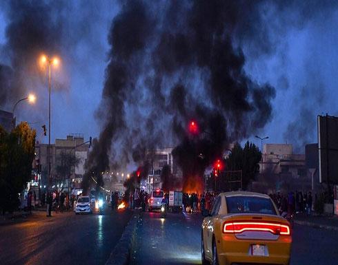 بالفيديو : مظاهرات في بغداد ومحافظات الجنوب