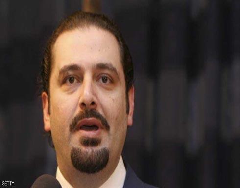 السعودية : قرار عودة الحريري إلى لبنان بيده