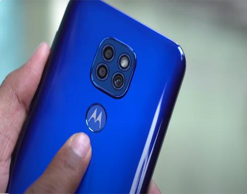 موتورولا تعلن عن هاتف منافس مزود بكاميرات ومواصفات ممتازة