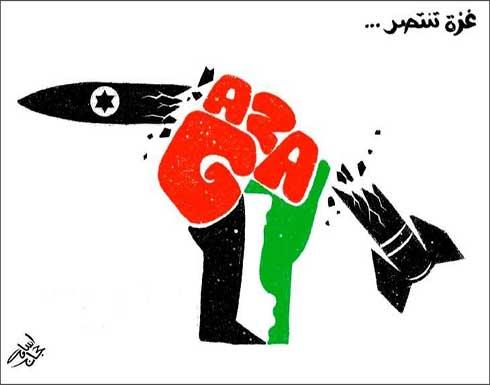 غزة تنتصر…