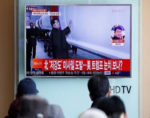 صاروخ كوريا الشمالية متوسط المدى