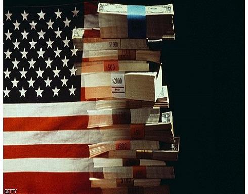 عجز التجارة الأميركي يهبط لأول مرة في 6 سنوات