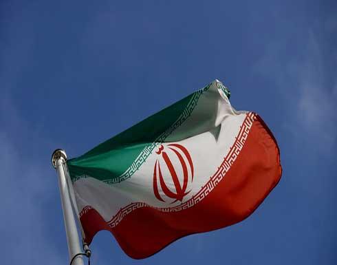 مسؤول إيراني عن حادث نطنز: البلاد بحاجة لتعزيزات أمنية