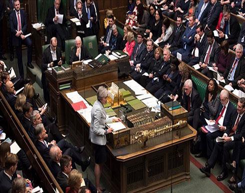 البرلمان البريطاني يصوت لصالح تأجيل الخروج من الاتحاد الأوروبي