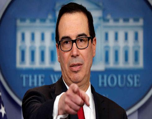 واشنطن تستعد لفرض عقوبات جديدة على إيران