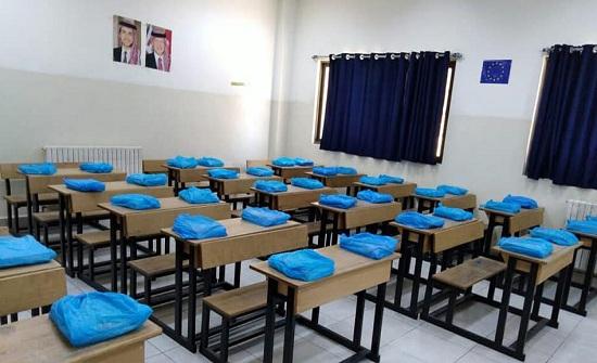 تعليق الدوام في بعض مدارس الاردن بسبب ارتفاع درجات الحرارة