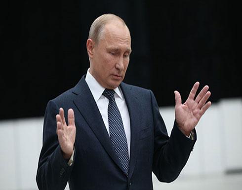 روسيا تعترف بحدوث تسرب إشعاعي جراء الانفجار النووي الأخير