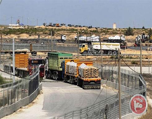 الاردن وبريطانيا تؤكدان أهمية ايصال المساعدات لغزة