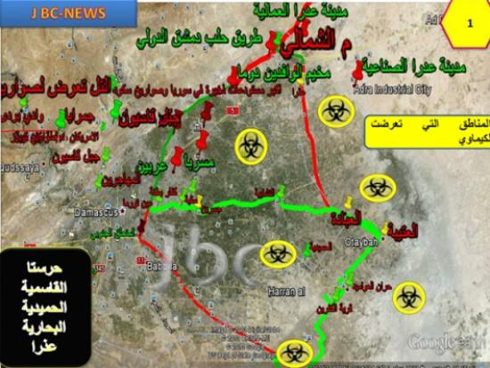 معارك الغوطة الشرقية وخططها السرية ( فيديو وصور )