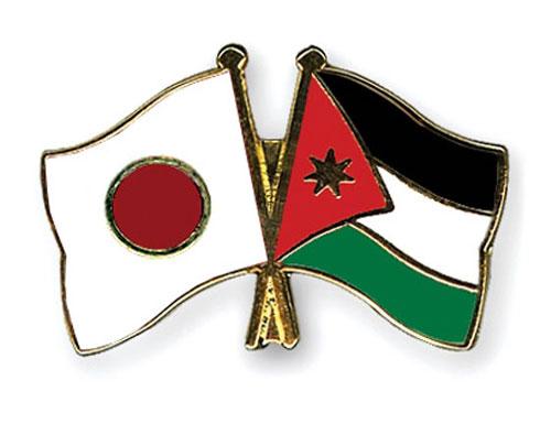 الأردن يبحث الحصول على مساعدات يابانية جديدة لدعم الموازنة