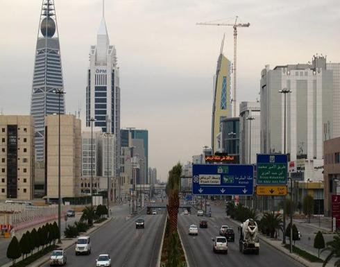 السعودية تسجل مرتبة متقدمة عالمياً بالتنمية البشرية