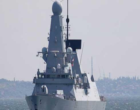 بريطانيا: حادث المدمرة في البحر الأسود كان يمكن أن يؤدي إلى تصعيد غير مناسب