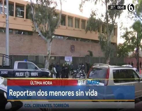 بالفيديو.. تلميذ مكسيكي يقتل نفسه ومدرسه بمسدس