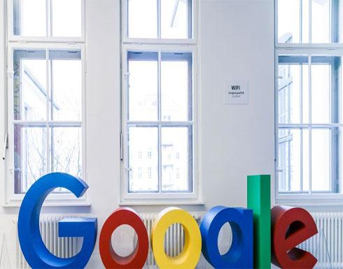 """""""غوغل"""" تطرح تحديثاً لتطبيقها """"أندرويد أوتو"""".. هذا ما يقدّمه"""