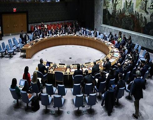 """""""الخمس الكبار"""" تدعو الحكومة والحوثيين إلى تنفيذ اتفاقات ستوكهولم"""