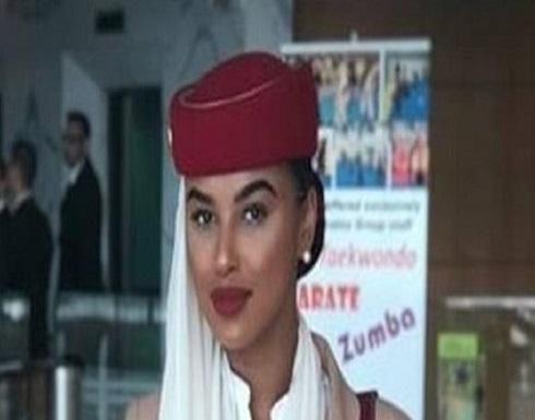 """دبي : ضبط مضيفة طيران أثناء """"موعد غرامي"""" وبحوزتها مخدرات"""