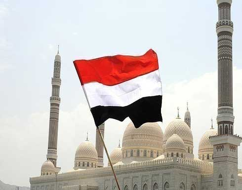 واشنطن: الدول دائمة العضوية بمجلس الأمن تعتزم حل نزاع اليمن