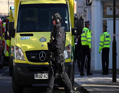 بريطانيا ترفع مستوى التهديد الأمني إلى درجة حرجة