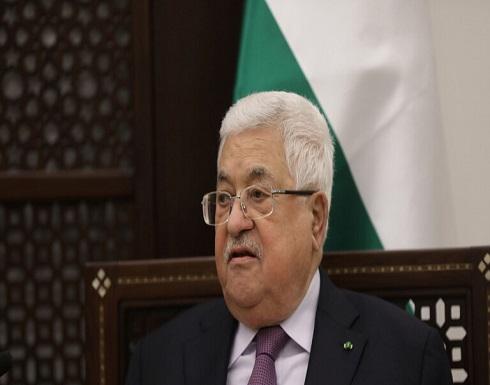 الرئيس الفلسطيني يرفض تلقي اتصال هاتفي من ترامب