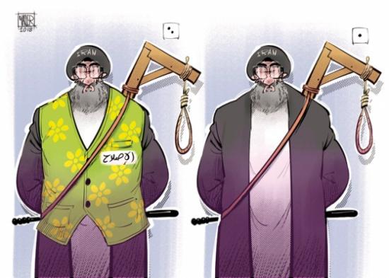 اعدامات ايران