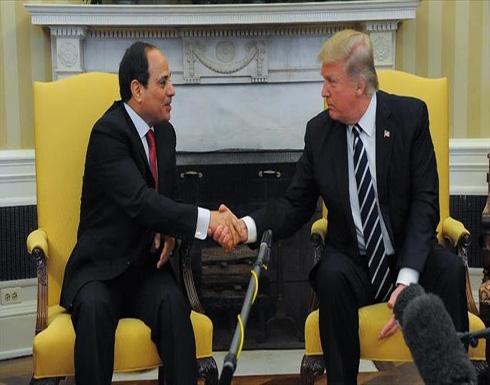 """السيسي يلتقي ترامب بنيويورك الأربعاء """"لبحث القضايا الإقليمية"""""""