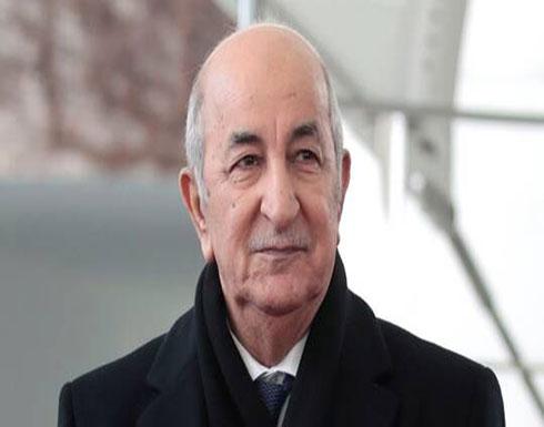 """الرئيس الجزائري يتوعد """"بقايا الإرهاب"""" بعد مقتل عريف في الجيش"""