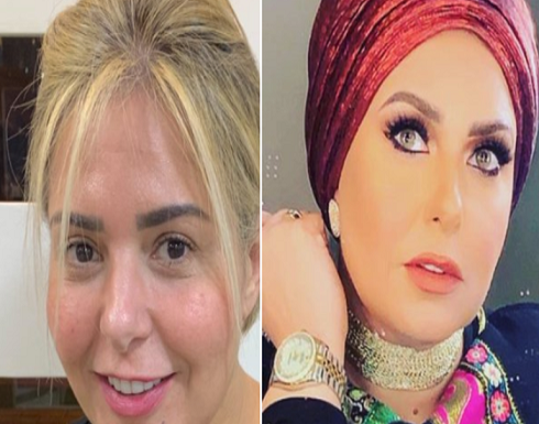 أول ظهور لـ صابرين بعد خلع الحجاب في صاحبة السعادة