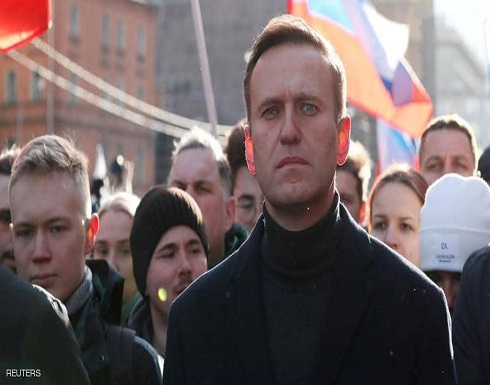 """موسكو """"تندد"""" بالاتهامات الأميركية في قضية """"تسميم نافالني"""""""