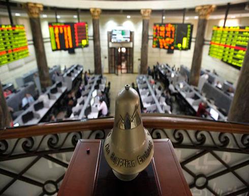 إجراءات تبطل الجمعيات العامة لشركات مصر