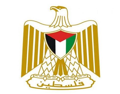 """الرئاسة الفلسطينية ترد على كلام نتنياهو عن """"خرائط الضم"""""""