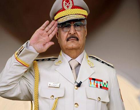 في زيارة مفاجئة.. حفتر يصل مصر للقاء السيسي