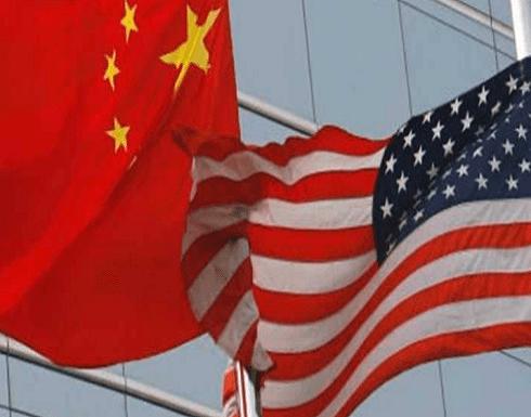 الصين: الولايات المتحدة تُضر نفسها