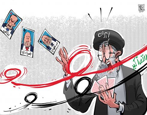 أوراق إيران الخاسرة