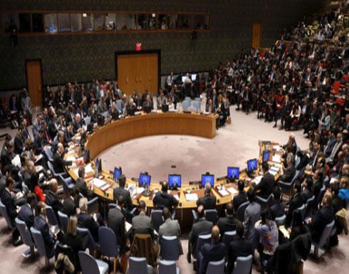 جلسة مغلقة لمجلس الأمن لبحث تطبيق قرار الهدنة في سوريا