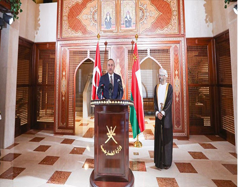 تشاووش أوغلو: ندعم وحدة وأمن ورخاء دول الخليج