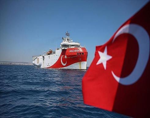 """تركيا تمدد مهام سفينة """"الريس عروج"""" شرقي المتوسط"""