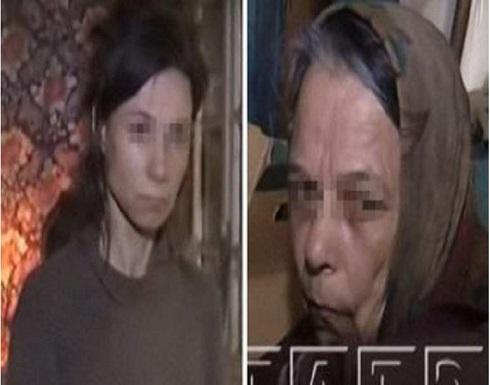 بالفيديو.. حبس فتاة روسية 26 عاما داخل المنزل.. تفاصيل