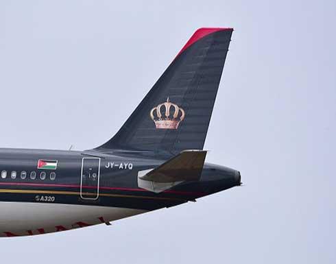 الملكية: نقل بري للمسافرين من وإلى سوريا حتى صدور قرار الرحلات الجوية
