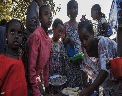 """الأمم المتحدة تحذر من """"خطر مجاعة"""" بإقليم تيغراي الإثيوبي"""