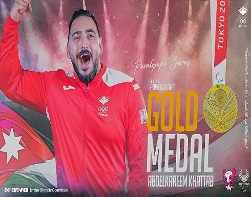 الأردن يحصد ذهبيته الثانية دورة الألعاب البارالمبية