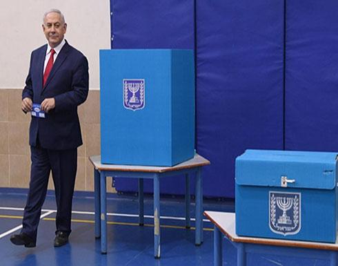 تكليف نتنياهو رسميا بتشكيل حكومة جديدة خلال 28 يوما