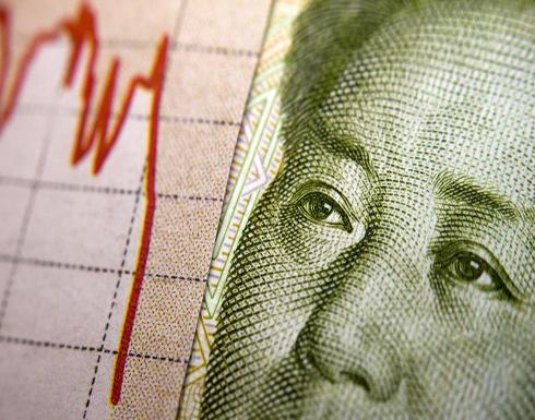 الصين ترفع قيود الاستثمارات المالية الأجنبية بـ 2020