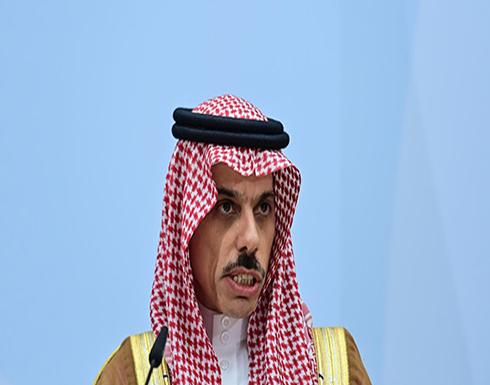 وزير الخارجية السعودي: نطالب المجتمع الدولي بوضع حد لانتهاكات إيران