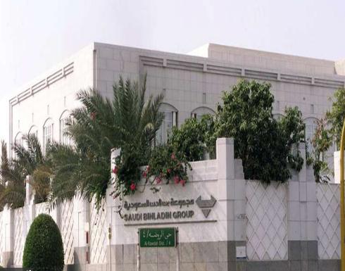 """بعد حملة مكافحة الفساد.. الحكومة السعودية تضع يدها في مجموعة """"بن لادن"""""""
