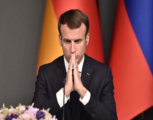 أنباء عن إعلان حكومة فرنسية الاثنين وفيليب يعود رئيسا لبلدية