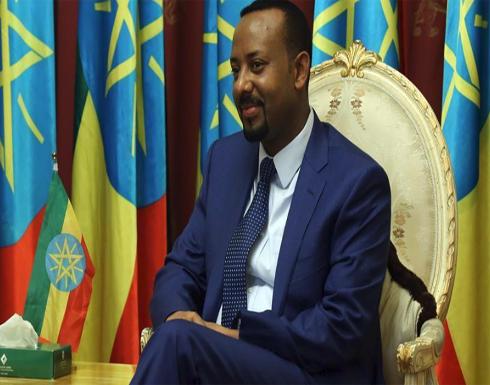 رئيس الوزراء الإثيوبي يصل أسمره في أول زيارة منذ عقدين