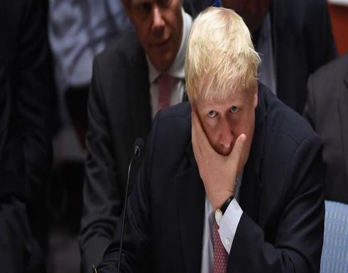 جونسون مهدد بأزمة كبيرة في المملكة